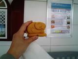 海ほたる焼きメロン風味2