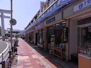 鳥羽駅前商店街サザエストリートの店の並び