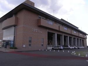 首都圏外郭放水路庄和排水機場 地底探検ミュージアム龍Q館 建物外観2
