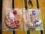 銚子電鉄ぬれせんべい04
