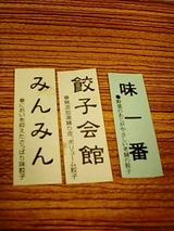 上河内13