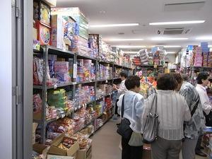 日暮里駄菓子問屋09