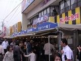 寺泊アメヤ横丁03
