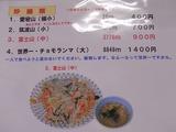 炒麺類メニュー