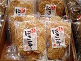 山香煎餅本舗草加せんべいの庭43