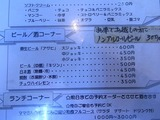 メニューアップビール/酒コーナー