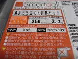 smaildiner17
