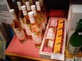 道の駅とみうら18-びわワイン