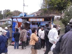 三春滝桜への道端の出店