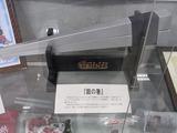 B-1銀の箸