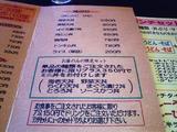 桐生うどんふる川09