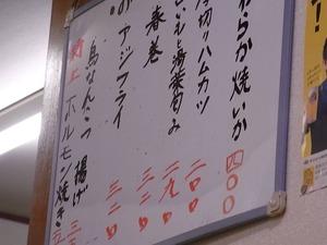 亀嘉ホワイトボードメニュー