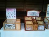 紅葉の古峰神社08