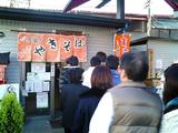 富士宮焼きそば学会10