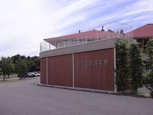 恋する豚研究所建物外観正面