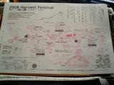 2008ココワイン収穫祭01