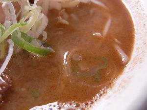 ド・みそ スープのアップ