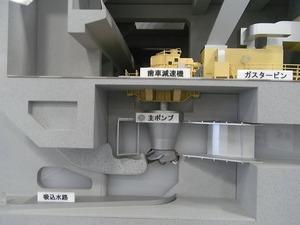 首都圏外郭放水路庄和排水機場 地底探検ミュージアム龍Q館 施設説明模型2