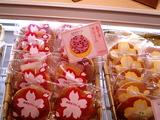 桜みちのどら焼き07