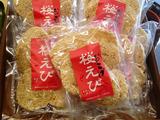 山香煎餅本舗草加せんべいの庭41