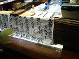 小川の庄おやき村09