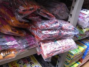日暮里駄菓子問屋28