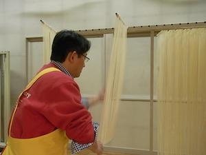 稲庭うどん佐藤養助商店製造体験コース延ばす作業延ばしはじめているところ
