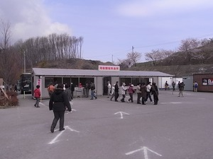 三春滝桜観桜料金所