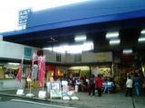 小田原さかなセンター1