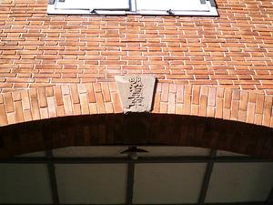 世界遺産 富岡製糸場 東繭倉庫上部の明治五年の表示