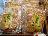 山香煎餅本舗草加せんべいの庭44