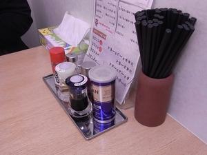 佐野ラーメン 一乃胡のテーブル調味料