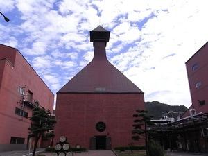 ニッカウヰスキー宮城峡蒸留所の建物群