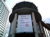 赤坂サカス07