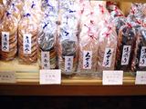 山香煎餅本舗草加せんべいの庭40