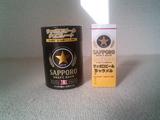 サッポロビールチョコ1