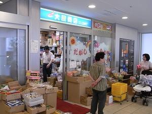 日暮里駄菓子問屋20