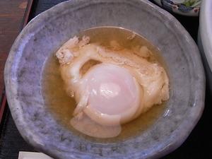 加須うどん 辻九の肉味噌うどんのたまご