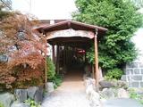 菱野温泉1