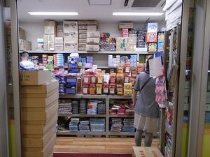 日暮里駄菓子問屋29