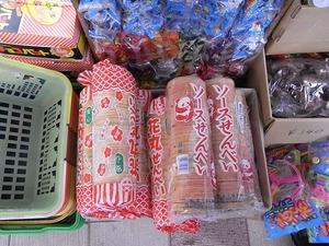 日暮里駄菓子問屋07