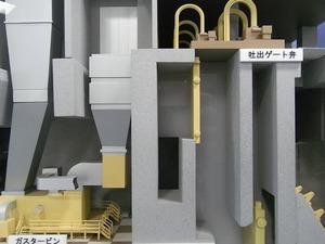 首都圏外郭放水路庄和排水機場 地底探検ミュージアム龍Q館 施設説明模型3