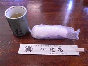 加須うどん 辻九のお茶とお手拭き