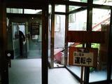 菱野温泉2