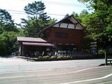 山中湖フォレストコテージ4
