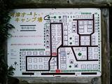 河津オートキャンプ場08