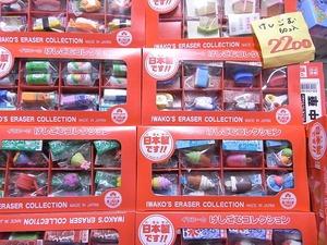 日暮里駄菓子問屋10