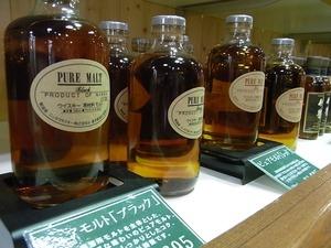 ニッカウヰスキー宮城峡蒸留所ピュアモルトボトル
