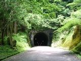 天城山隧道(あまぎさんずいどう)08