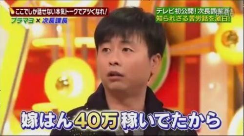 http://livedoor.blogimg.jp/yasutakeukyou/imgs/1/3/13bb9605.jpg